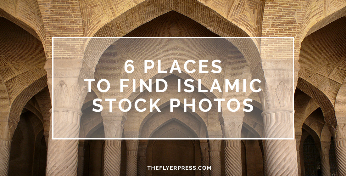 6 Places to Find Islamic Stock Photos