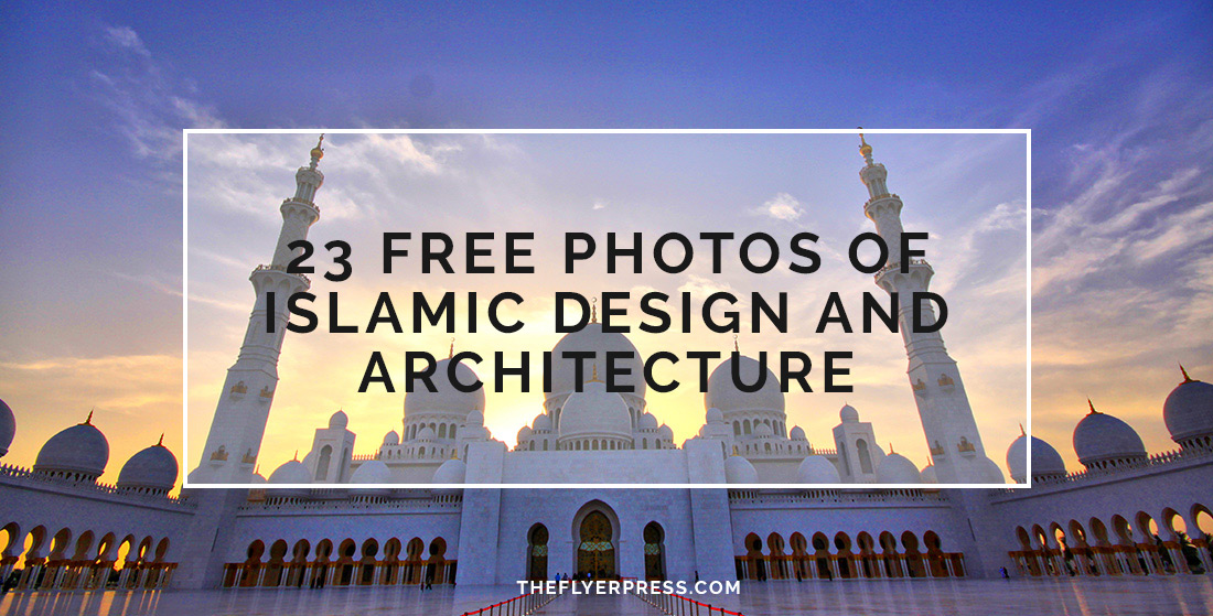 Free Download: 23 Photos of Islamic Architecture