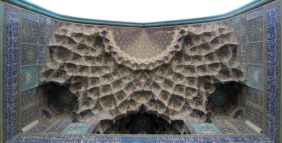 Download this free islamic image of the Imam Khomeini Mosque
