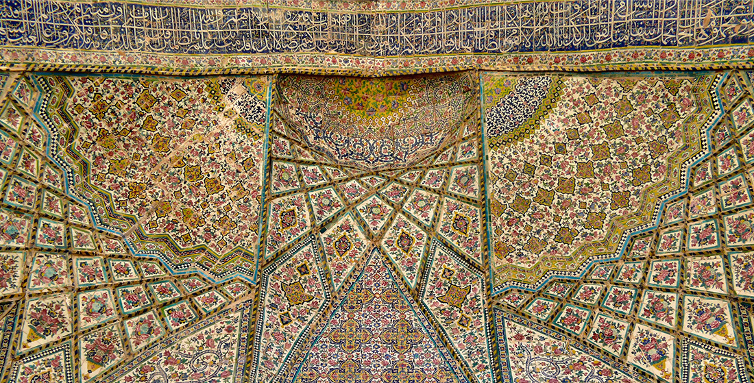 Download Islamic Images Free   Vakil Mosque in Shiraz, Iran