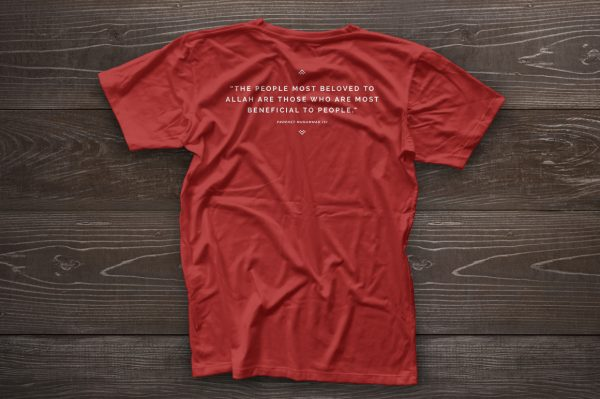 MSA t-shirt design with a hadith quote about good character on the back