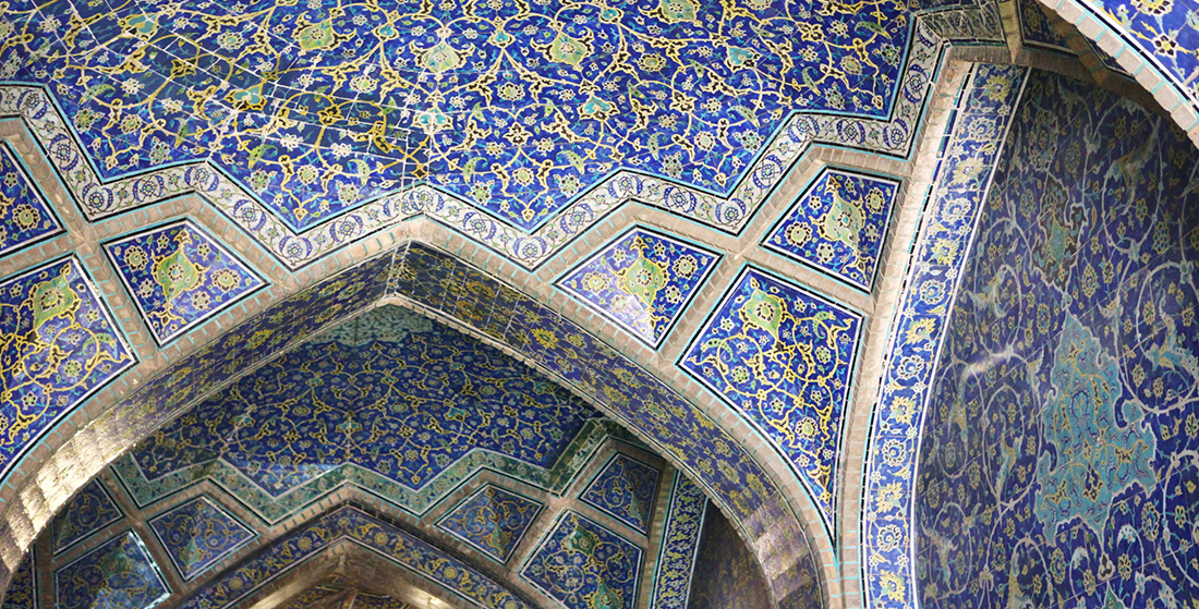 Download Islamic Images Free | Detailed Tile Work in Iran Mosque