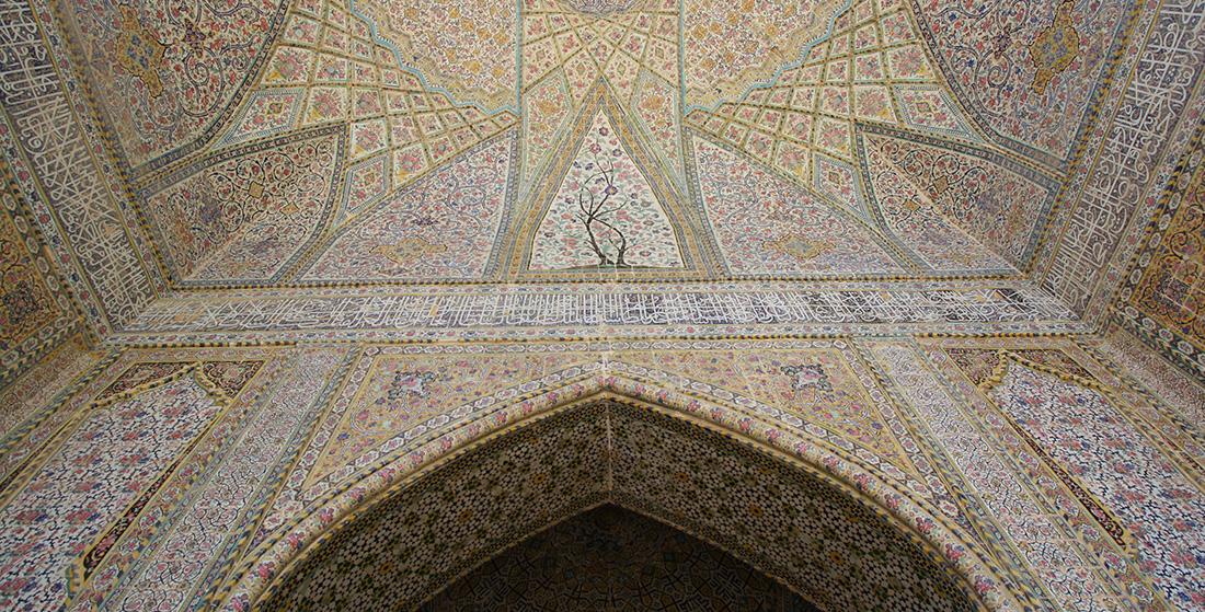 Download Islamic Images Free | Vakil Mosque in Shiraz, Iran